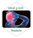 migraine headache treatment at vatiani neuro clinic