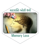 Memory Loss Treatment At Vatiani Neuro Clinic Surat