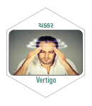 Vertigo Treatment At Vatiani Neuro Clinic