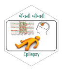 Epilepsy - Seizure Disorder treatment Vatiani Neuro Clinic