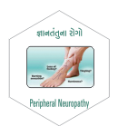 Peripheral Neuropathy Treatment At Vatiani Neuro Clinic Surat