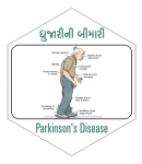Parkinson's Disease Treatment Vatiani Neuro Clinic